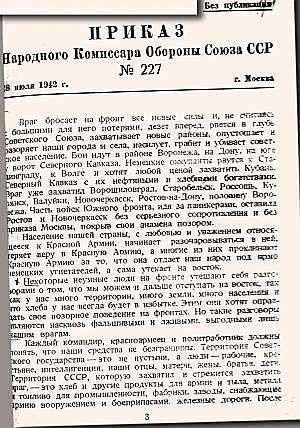 http://d-pankratov.ru/wp-content/uploads/2010/07/220.jpg