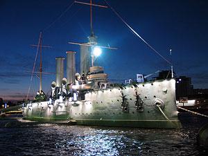 Современный вид крейсера Аврора