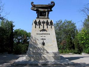 современный вид памятника бригу Меркурий и Казарскому