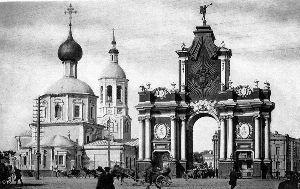 Красные ворота, Фотография начала XX века