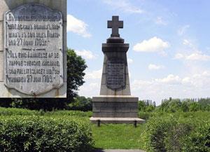 Обелиск «Шведам от русских», установленный на месте Полтавского боя в 1909 году