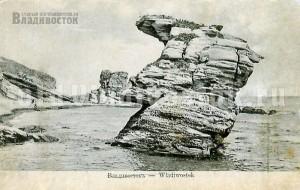 Старый Владивосток (открытка)