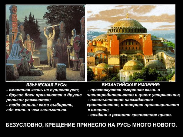 Каган Руси «Владимир — красно солнышко».