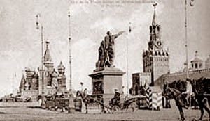 http://d-pankratov.ru/wp-content/uploads/2011/02/DPKM1-300x174.jpg