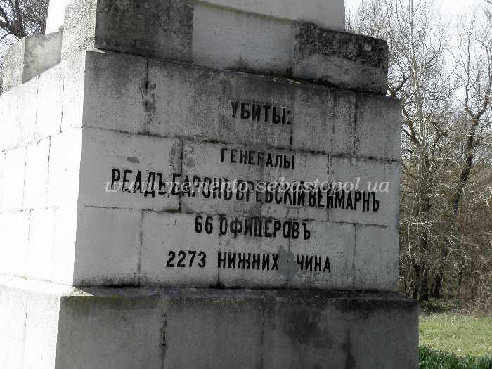 памятник у Чёрной речки