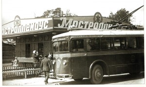 800px-Trolleybus_end_station_1934