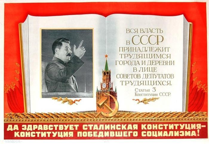 74000371_stalin