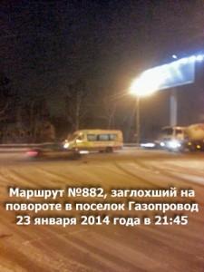 2014-01-23 21-49-56