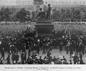728px-Minin-Pozharsky-1914-manifestation