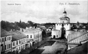Zollotyie-Vorota