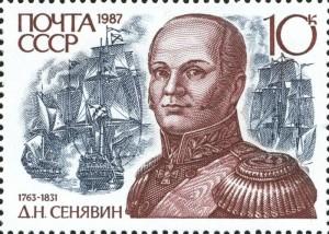 Soviet_Union_stamp_1987_CPA_5899