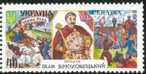 Stamp_of_Ukraine_s424