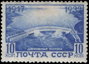 Rus_Stamp-Dneproges-1932