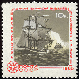 300px-Soviet_Union-1965-Stamp-0.10._145_Years_of_Discovery_of_Antarctica